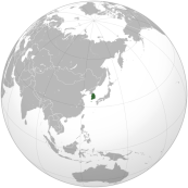 541px-South_Korea_(orthographic_projection).svg