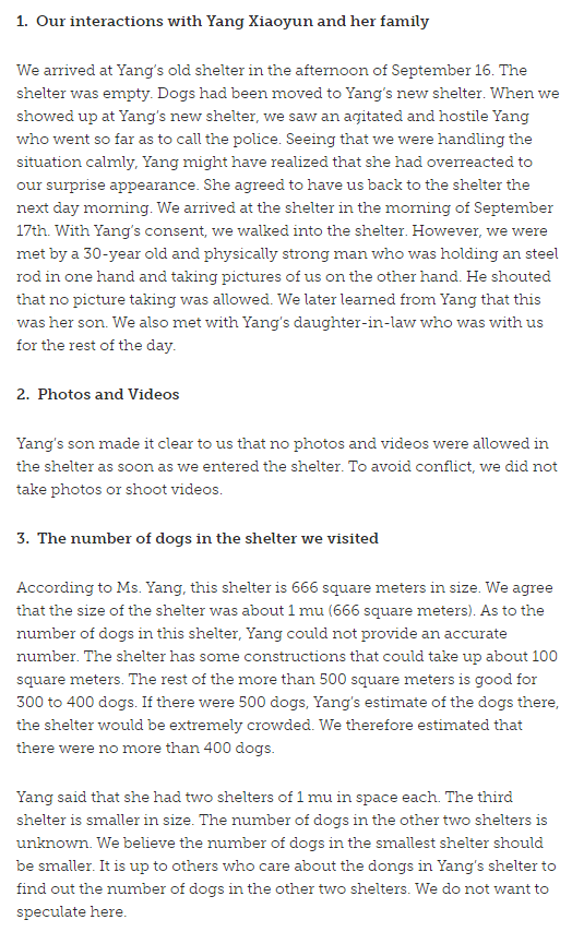 Yang Investigative Report 02.png