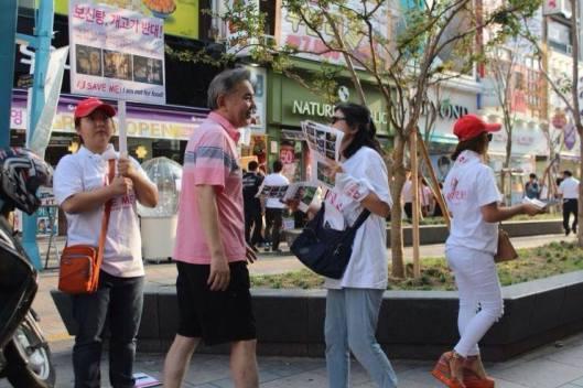 korea street 4
