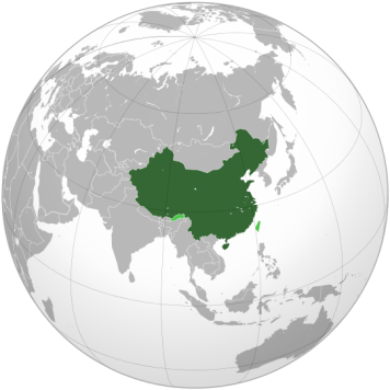 People's_Republic_of_China_(orthographic_projection).svg